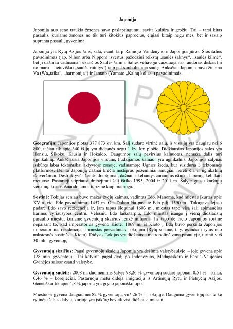 tokijo biržos prekybos tinklo sistema